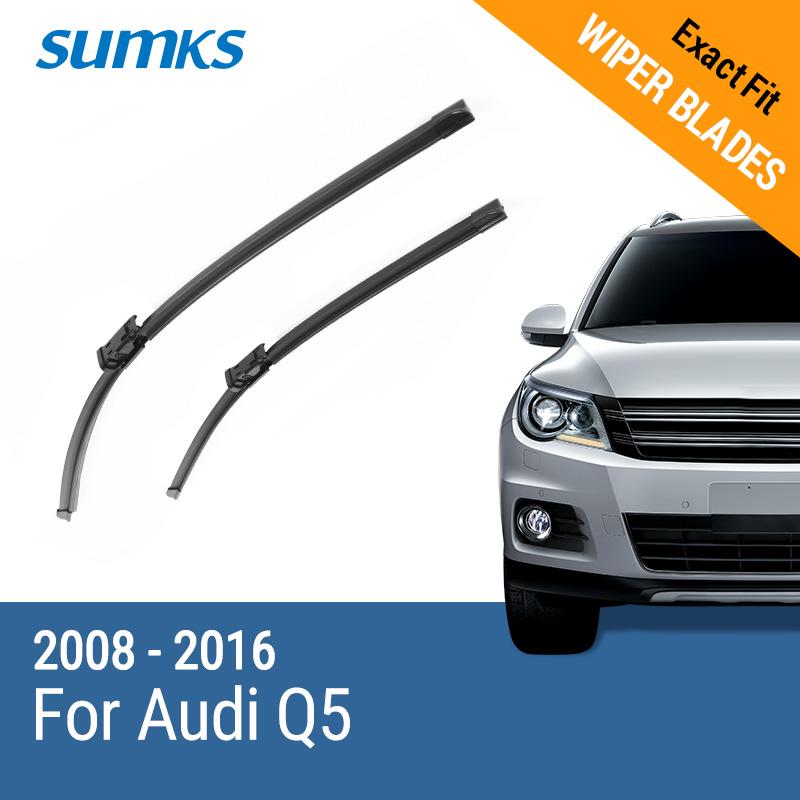 SUMKS 2008-2016 Передний и задний стеклоочиститель