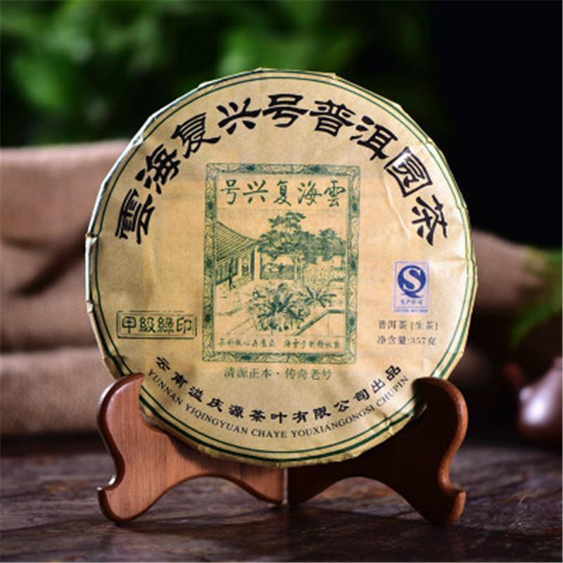 Юньнань семь сыну Пуэр сырой чай китай юньнань puerh чай 357g сырье puer китайский menghai shen taetea 357g pu er зеленая еда здравоохранение pu erh торт pu er чай 357g