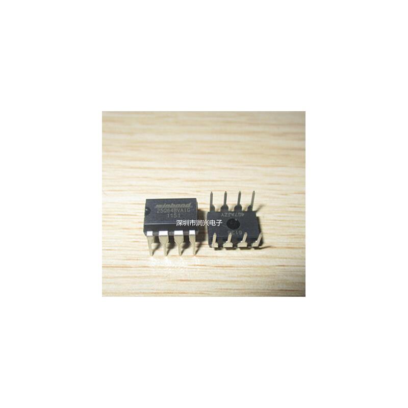 IC free shipping 5pcs lot w25q64bvaig dip8 motherboard bios 8mb flash memory p new original