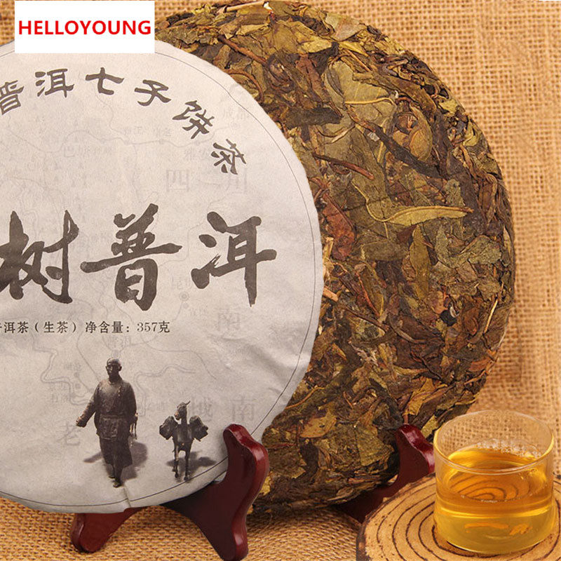 HelloYoung china yunnan puerh tea 357g raw puer chinese menghai shen taetea 357g pu er green food health care pu erh cake pu er tea 357g