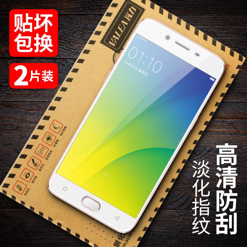 JD Коллекция R9s- двухсекционный полноэкранного анти-отпечатков пальцев - белый дефолт складное 3 кратное зум увеличительное стекло сотовый телефон экран hd усилитель для 3d фильмов