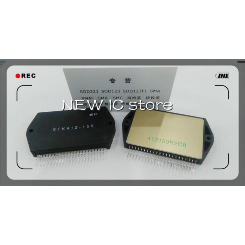 IC 3pcs lot stk412 150 stk412 two channel shift power supply audio power amplifier ics 150w 150 w