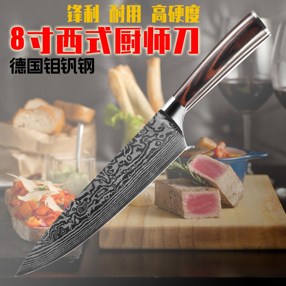 YAMY&CK Лазерный узор-2 Нержавеющая сталь магия кухни magic kitchen выпекание торт резки пилы из нержавеющей стали хлебный нож зубчатый нож зубчатый нож