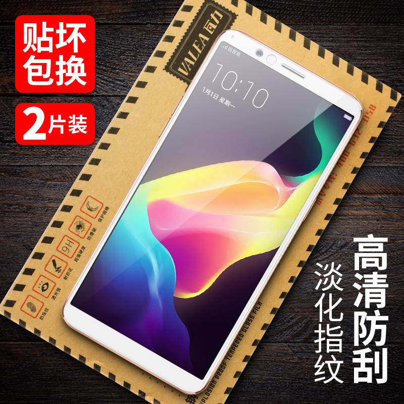 JD Коллекция Полный экран выцветанию отпечатков пальцев - белый - двухсекционный дефолт складное 3 кратное зум увеличительное стекло сотовый телефон экран hd усилитель для 3d фильмов