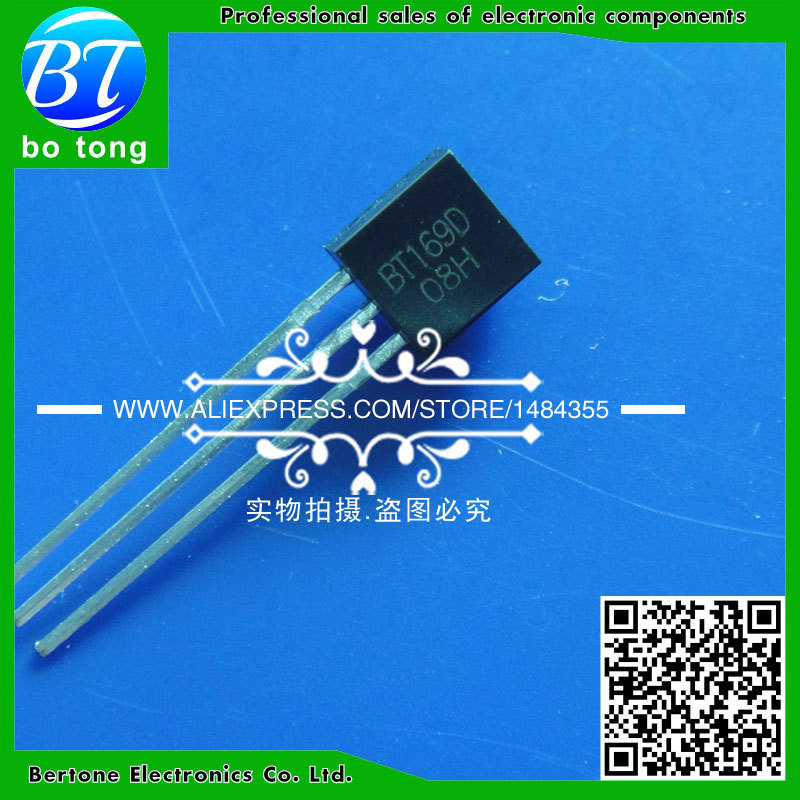 IC non isolated thyristor module mtg250a