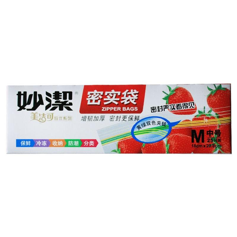 JD Коллекция дефолт среда [супермаркет] jingdong следует чистить одноразовые перчатки в штучной упаковке 400 скидка платье jd 7055