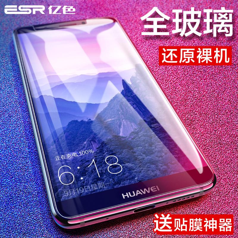 JD Коллекция 5 huawei еск головки стали взрывозащищенные стеклянная пленка hd телефон фильм защитная пленка jm47