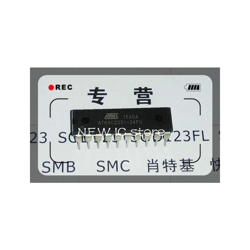 IC цена 2017