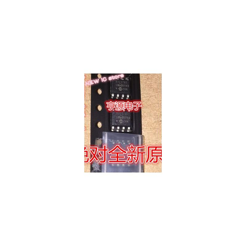 IC free shipping 20pcs lot memory ic chip gd25lq64cvig 25lq64cvig gigadev sop8 new original