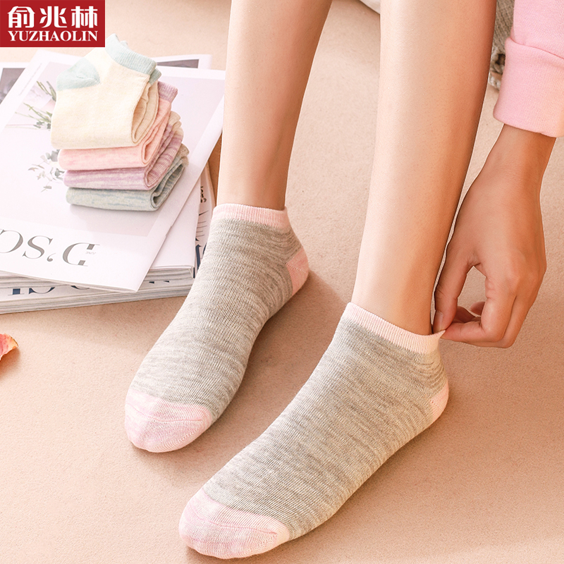 JD Коллекция Национальные ветровые носки 5 пар Средний код носки 7 пар quelle h i s 443478