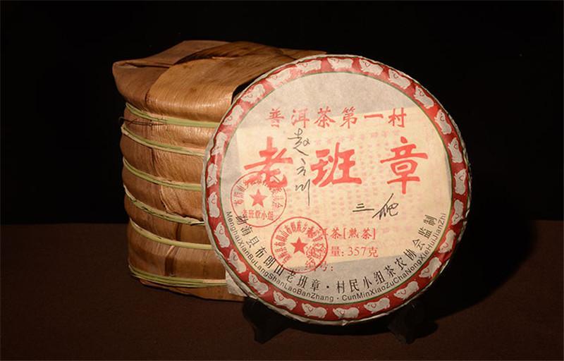 Старый класс Puerh приготовленный чай да и pu er чай приготовленный чай 40г (25 мешок)