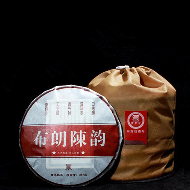 Brown Mountain Puerh приготовленный чай c pe100 jin исландия puerh приготовленный чай спелый чай yunnan mengku старый дерево puer материал семь суб торт чай 357g