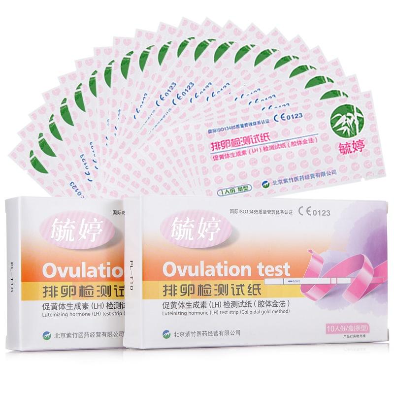 JD Коллекция Овуляция Yuting 20 S 10 бар беременности дефолт shunv тест полоска на беременность 1 5 шт