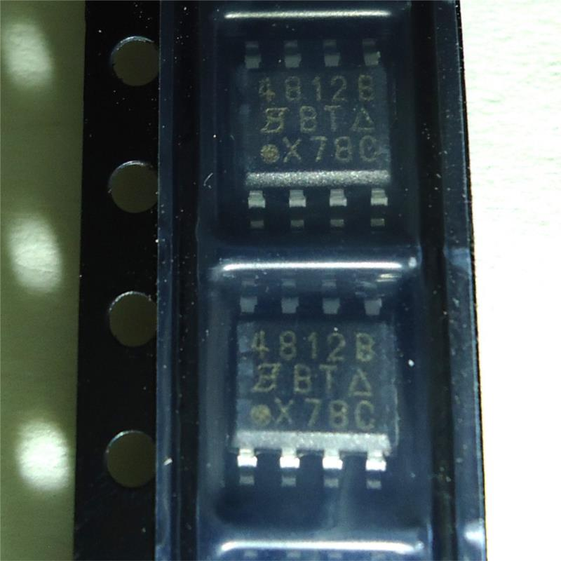 IC free shipping 5pcs si4812b 4812b in stock