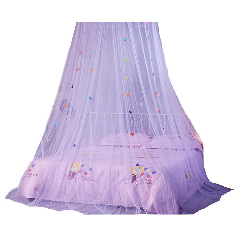 suwumu Фиолетовый цвет москитная сетка открытие потолочного купола круглый симпатичный студент принцесса