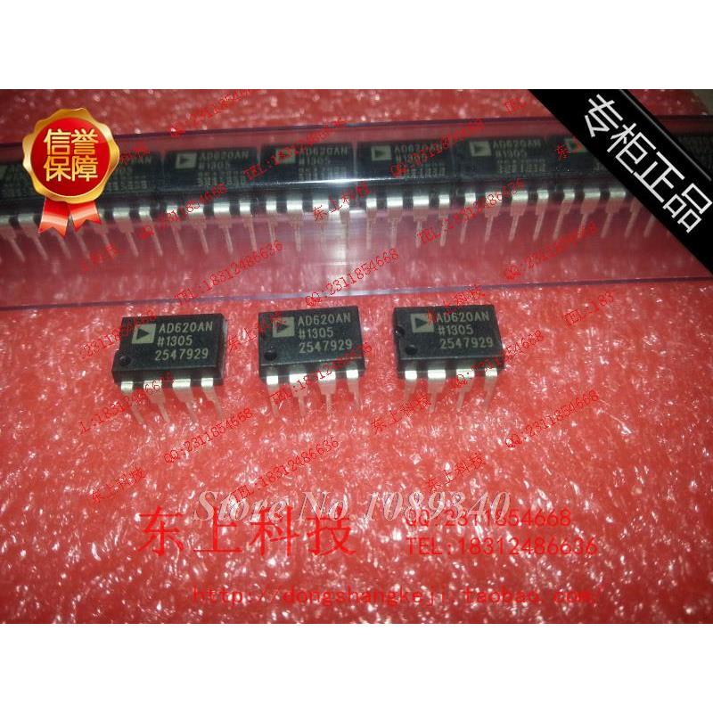 IC 5pcs tda8920cth hssop24 tda8920 hssop 2 110 w class d power amplifier new and original free shipping