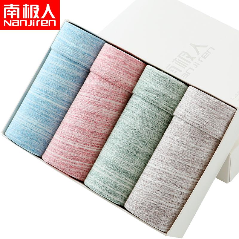 JD Коллекция Цветной хлопок XXL 180105 мужское нижнее белье