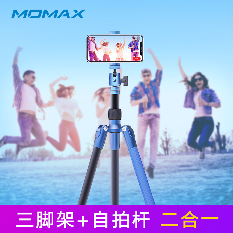 JD Коллекция штатив bidexpress 1 15 camera tripod 04
