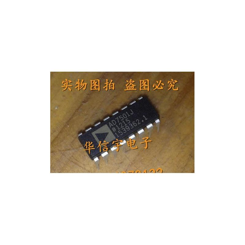 IC free shipping dip16 max3232 max3232epe 20pcs in stock