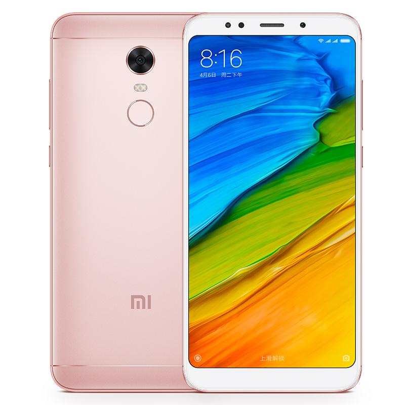 Mi розового золота 3GB32GB xiaomi redmi 4a (китайская версия)смартфон