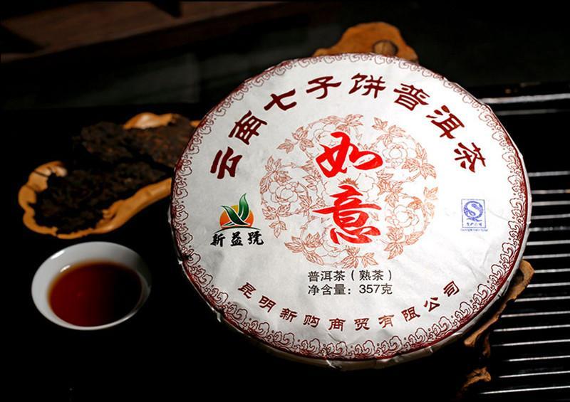 Чай Юньнань Пуэрх чайный чай ebony