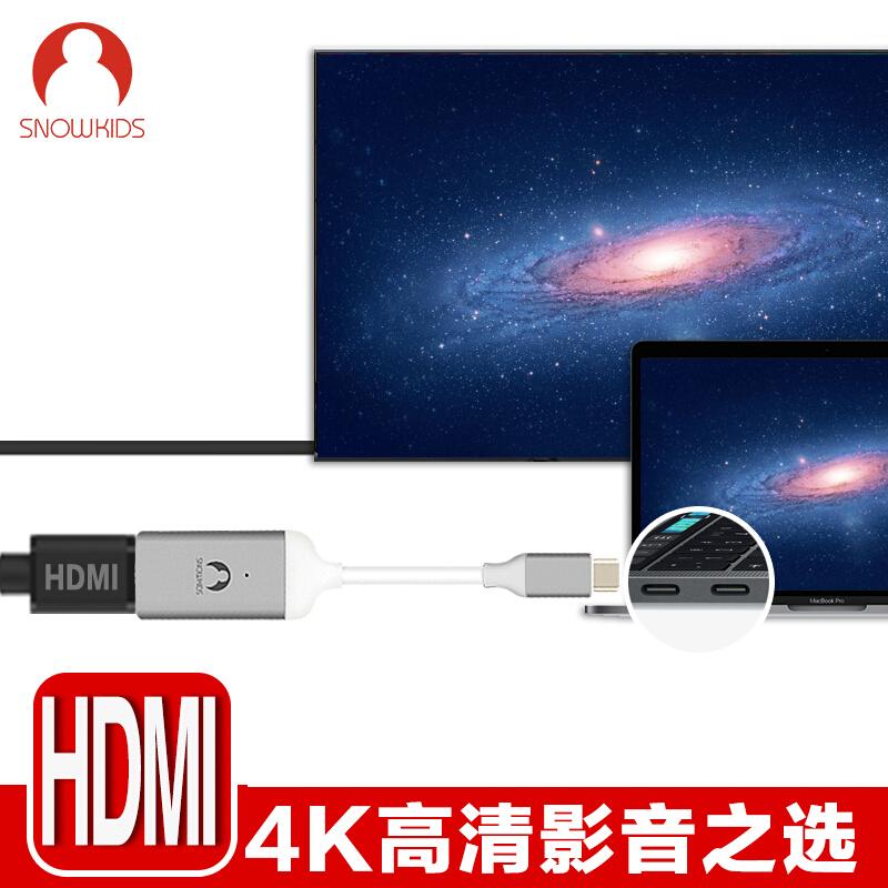 JD Коллекция mo миши momax type c конвертер hdmi usb c поддержка расширения адаптер apple macbook huawei подключенный телевизор проектор серебряный mate10