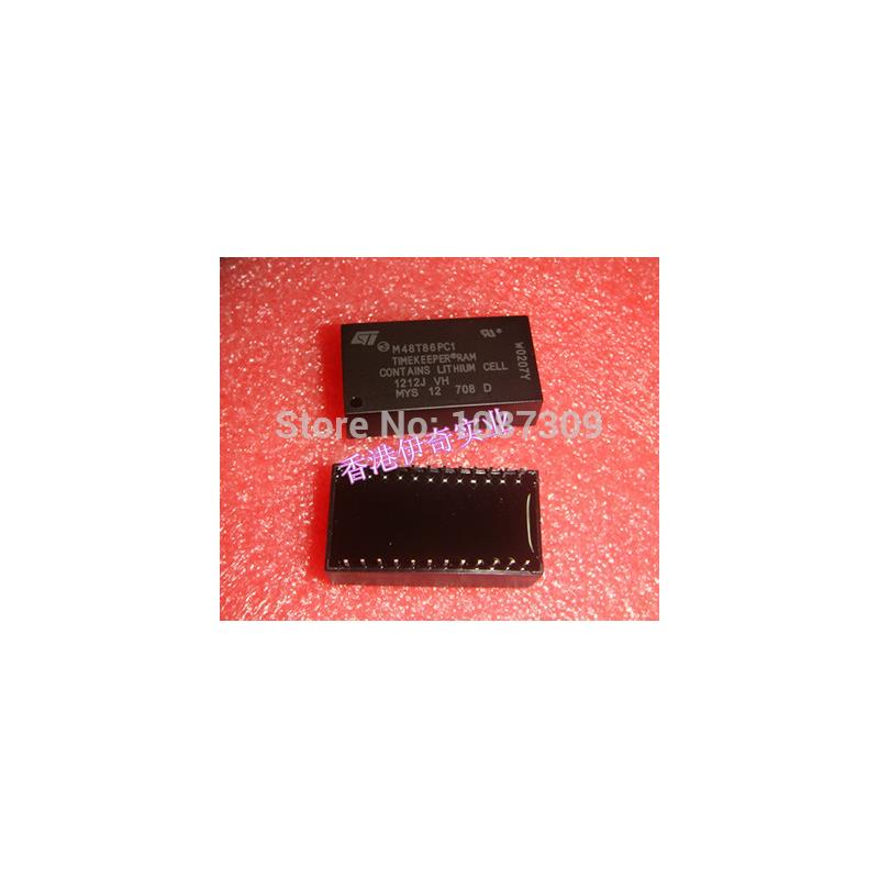 IC free shipping new vi ham cm module