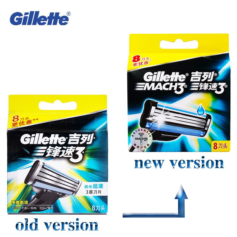 P&G 16 лезвий гель для бритья экстракомфорт mach 3 gillette 200 мл