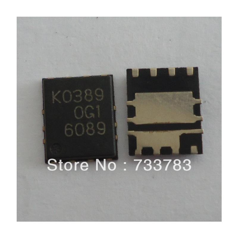 IC 5pcs lot aon7406 7406 mosfet metal oxide semiconductor field effect transistor