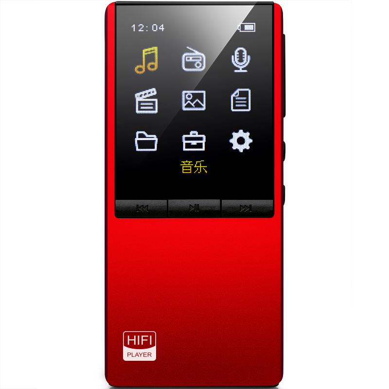 JD Коллекция Потухание - Bluetooth - красный дефолт все цены