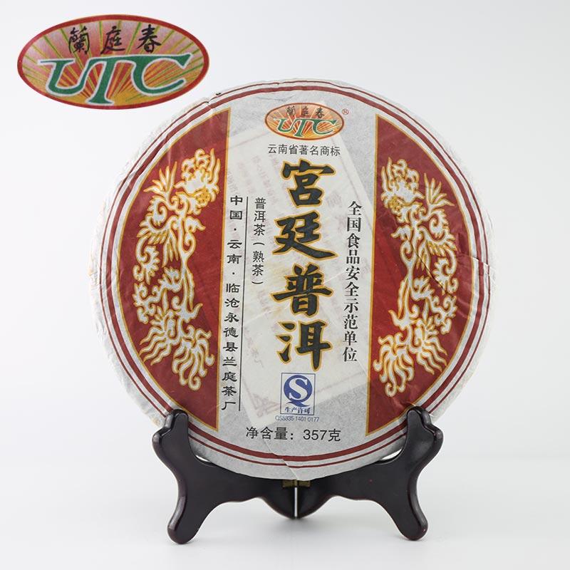 FullChea спелый чай 357g puerh tea 2007 year ripe puer gi certificate pu er a3pc140 free shipping