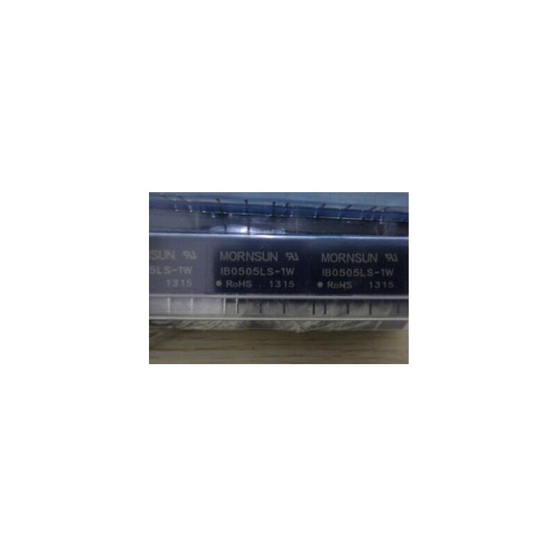 IC new in stock pp6 12 5