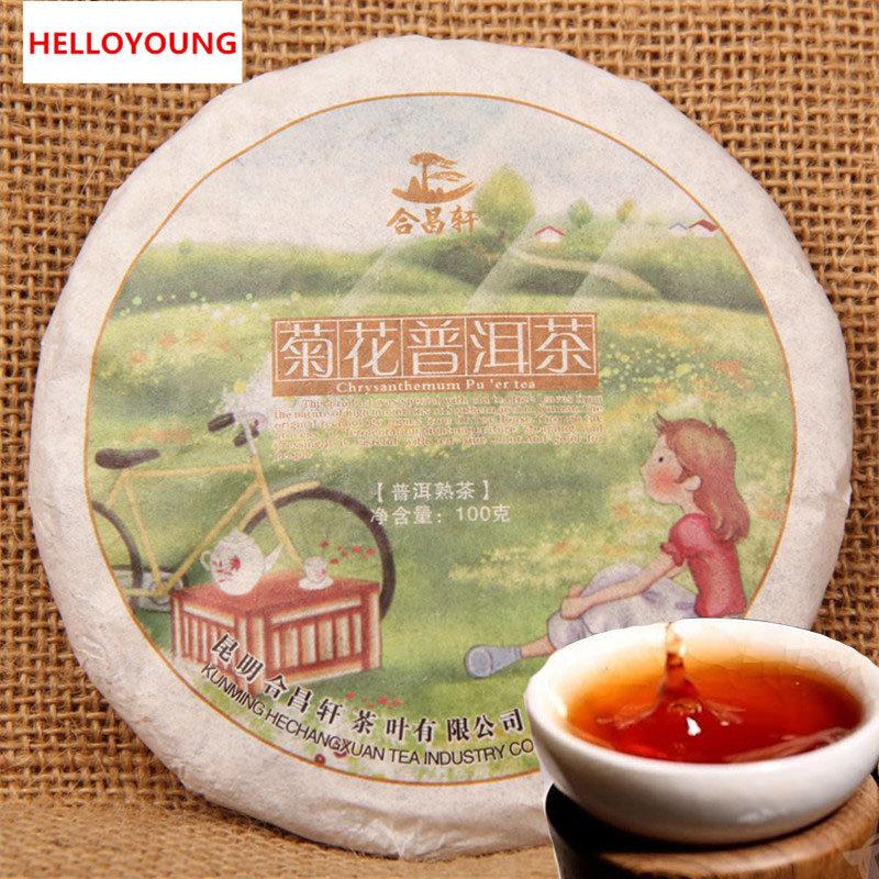 HelloYoung lipton липтон чай зеленый чай зеленый чай в пакетиках 50 мешков 100г