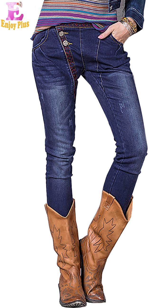 ENJOYPLUS Синий цвет Номер L женские джинсы jeans2 2015 s m l 0205