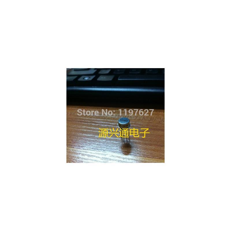 IC dhl free shipping 5pcs lot rad wireless dmx512 receiver