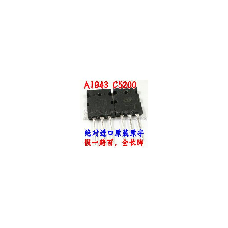 IC 20pcs lot am4512c 4512c