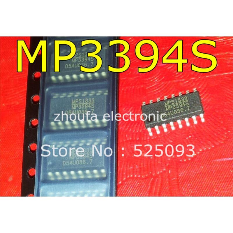 IC mp3394s