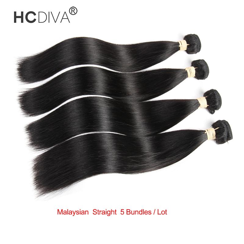 Малайзийское прямое плетение HCDIVA Естественный цвет 10 10 10 10 10 фото
