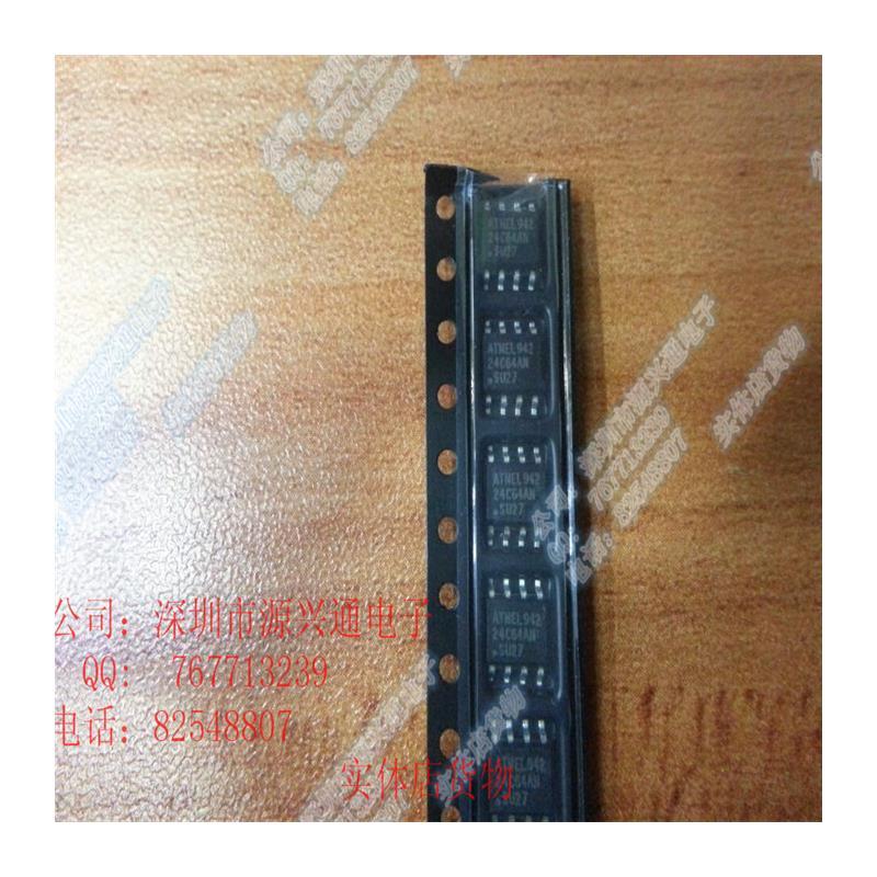 IC 20pcs at24c512 at24c512n 10su 2 7 sop8