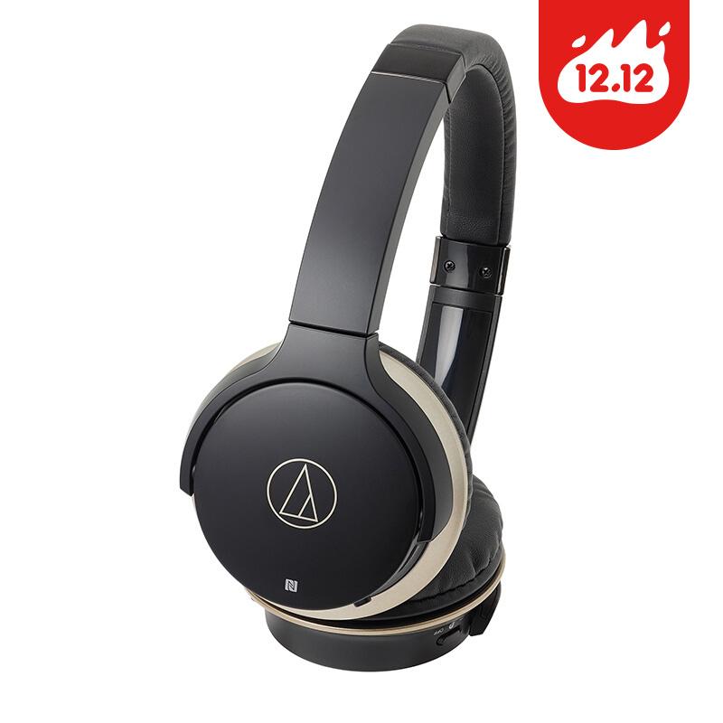 JD Коллекция черный AR3BT стильный портативный Bluetooth гарнитура ienjoy in066