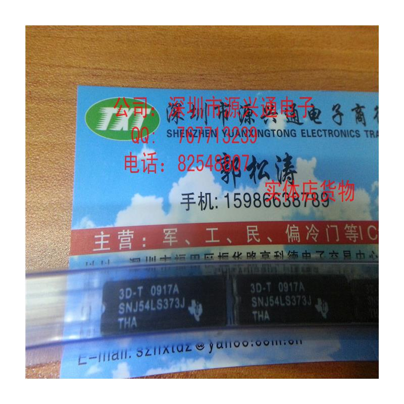 IC new in stock jw030a8 m