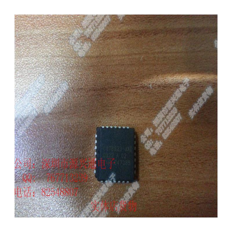 IC mc 5359 new in stock