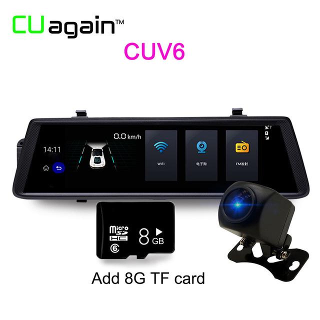 Автомобильный видеорегистратор CUV6 8G 1080p