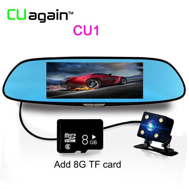 Карта памяти CU1 8G 1080p
