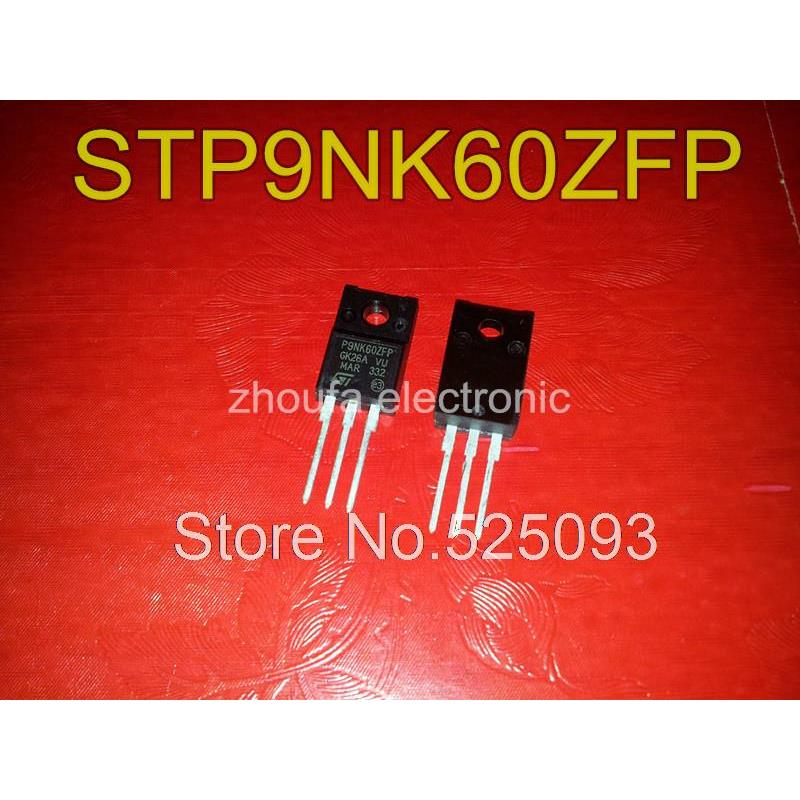 IC p9nk60zfp to 220f