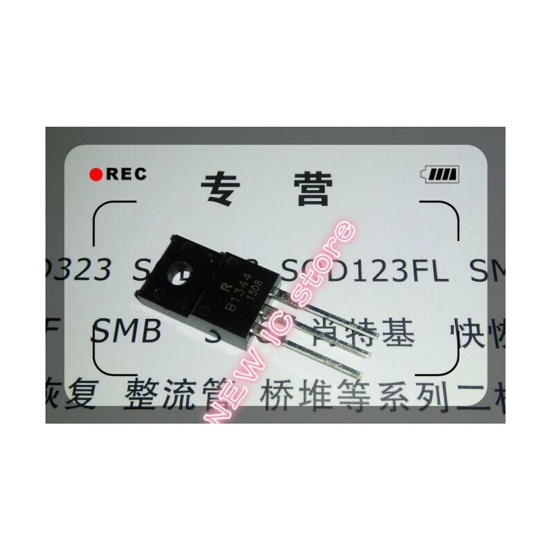 IC 10pcs free shipping hc132