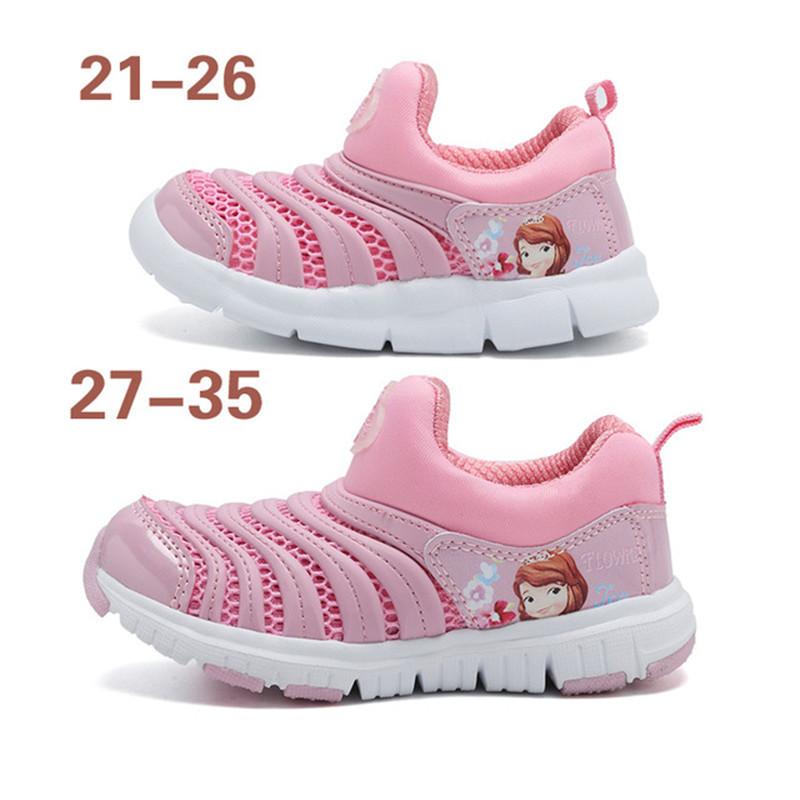 Обувь для мальчиков TOSJC 4 25 фото