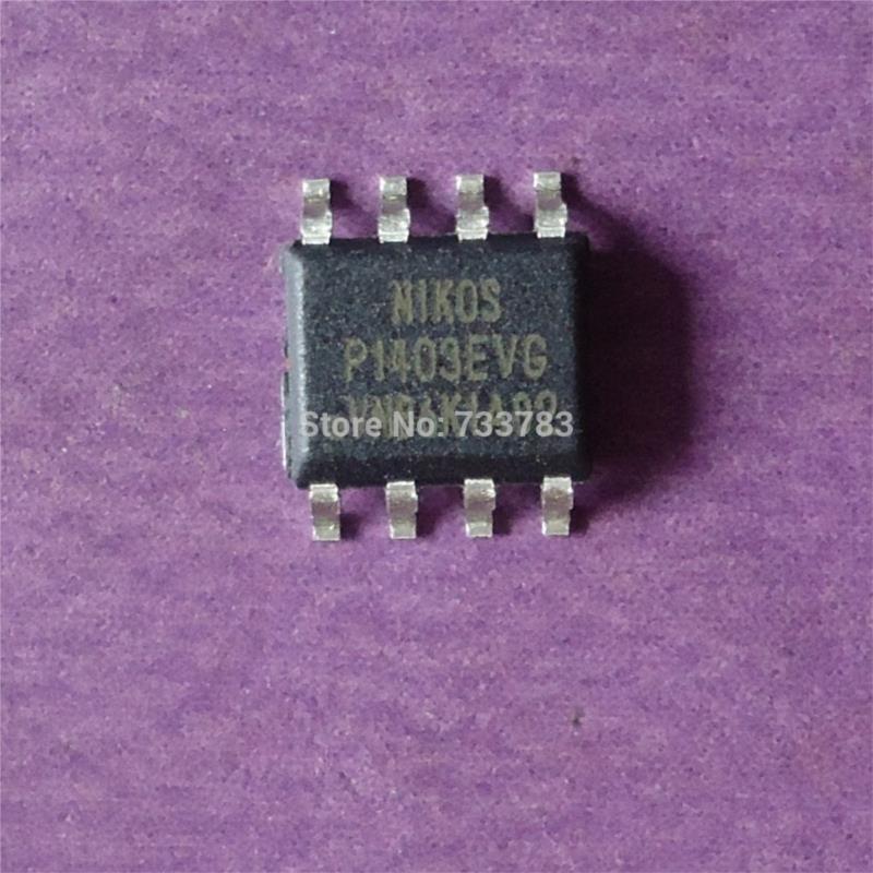 IC nikos nicolaou