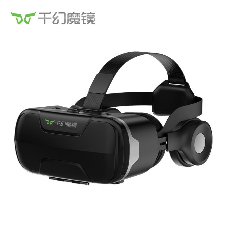 JD Коллекция 3glasses lanpo s1 type2 microsoft mr шлем vr очки windows смешанная реальность виртуальная реальность 3d очки место позиционирования костюм