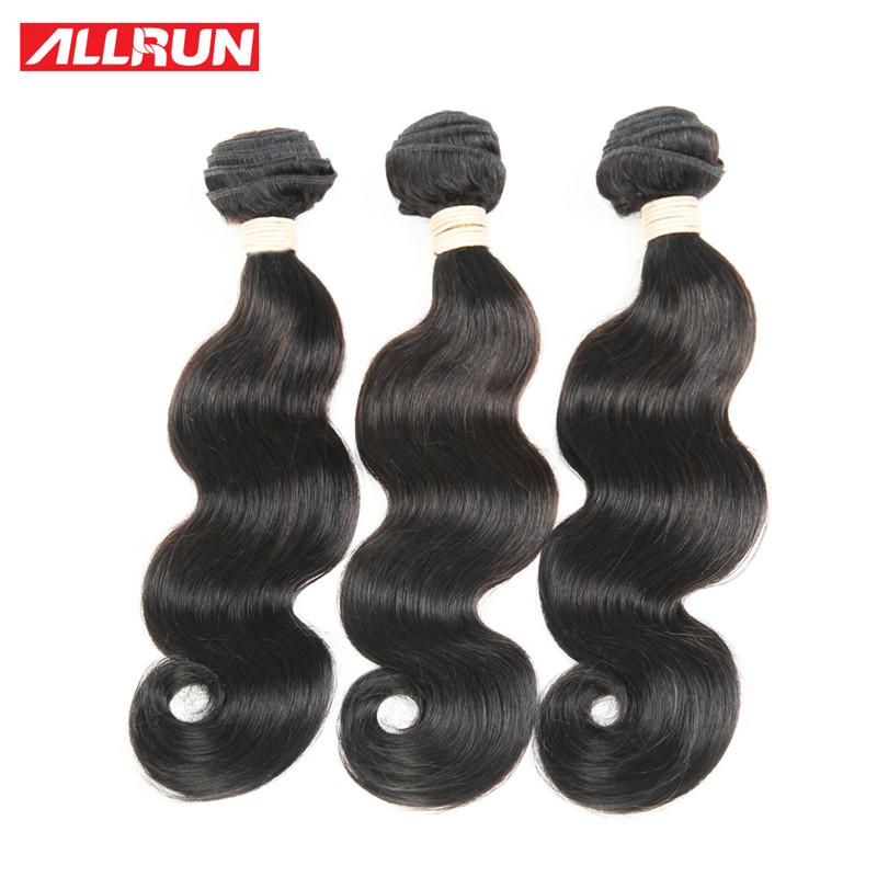 ALLRUN 18 18 20 5a malaysian body wave 3 bundles malaysian virgin hair body wave msbeauty hair products malaysian body wave human hair weave